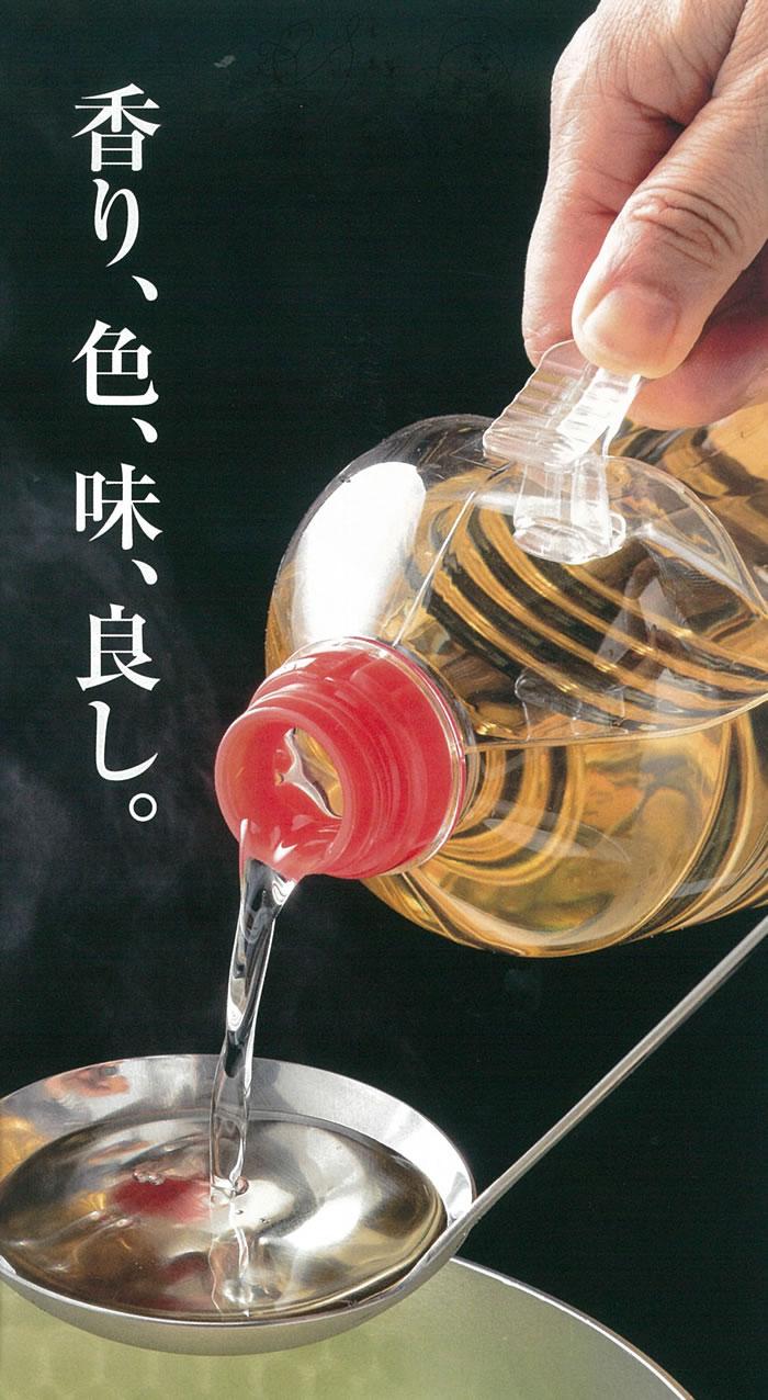 煮方桜とは